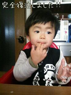 PhotoHenshu_20130118110342.jpg