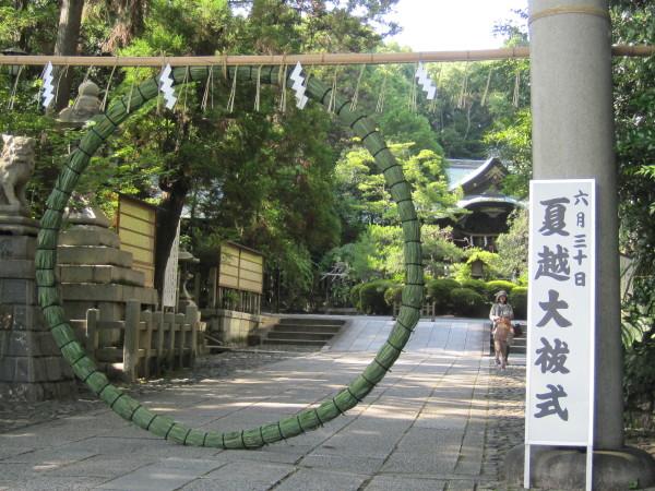 夏越の祓の茅の輪