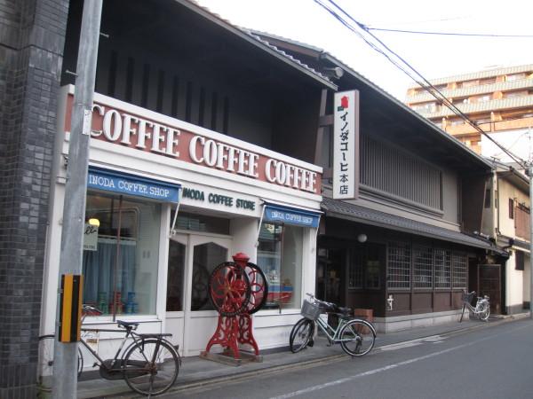 開店前のイノダコーヒ店