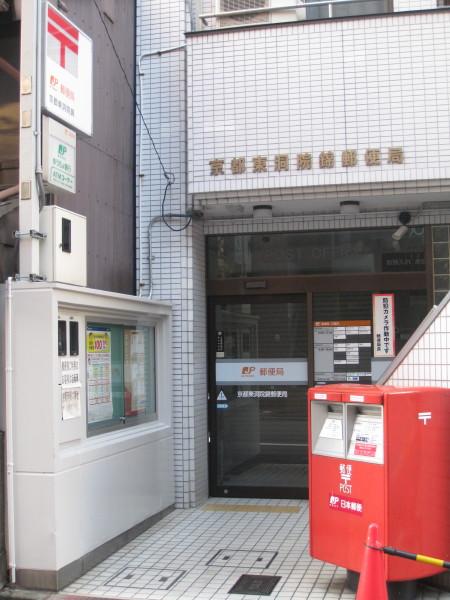 なじみの郵便局