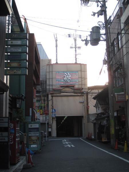 錦市場の入り口