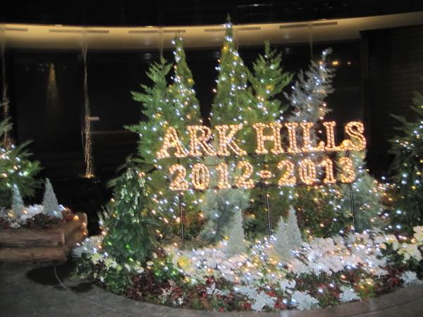 レセプション会場のクリスマスイルミネーション