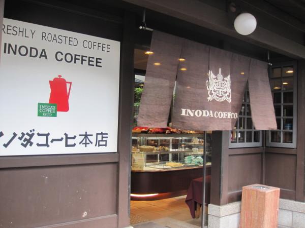おなじみ朝のイノダコーヒ店