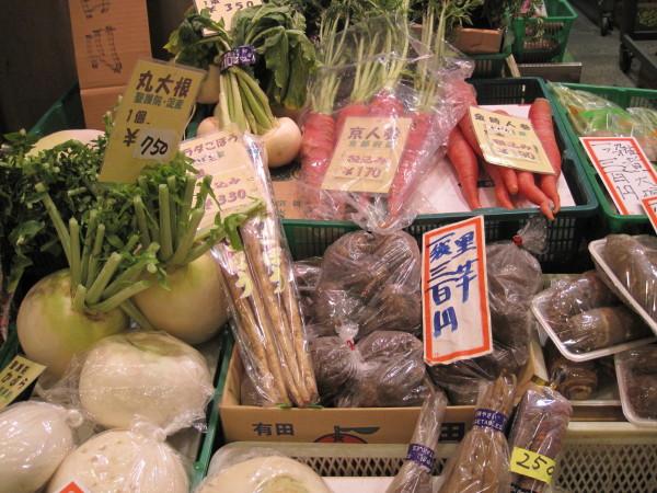 京野菜の数々