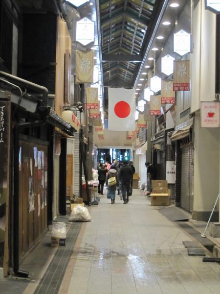 大晦日の夜の錦市場