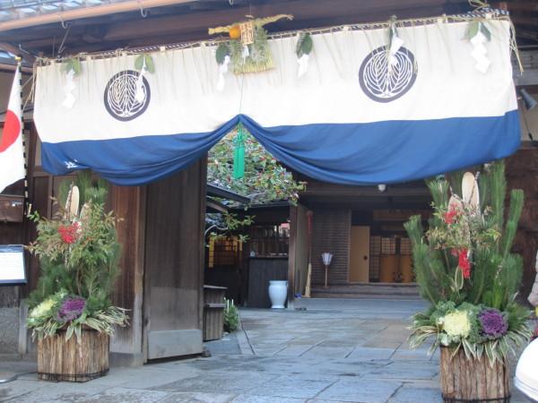 中村楼の玄関