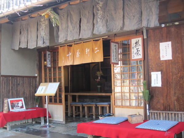 玄関脇の二軒茶屋