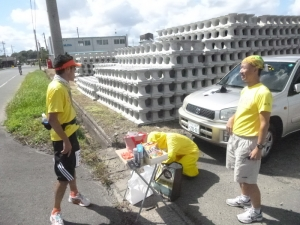 黄色エイド