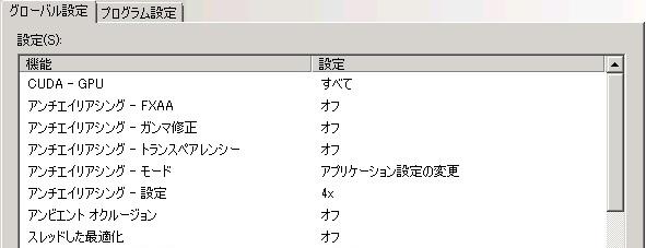 gn1234.jpg