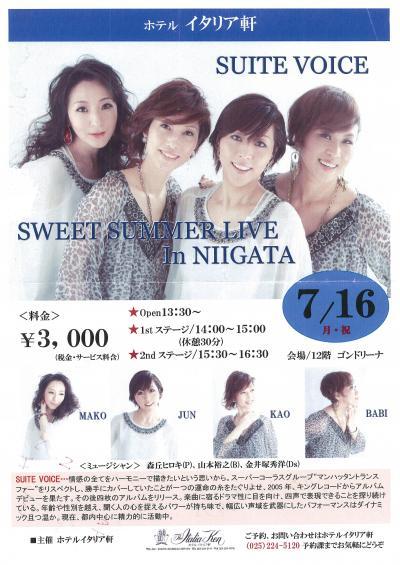 suite voice live