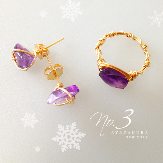 2012 Christmas Limited  #3