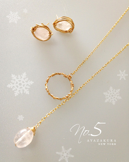 2012 Christmas Limited  #5
