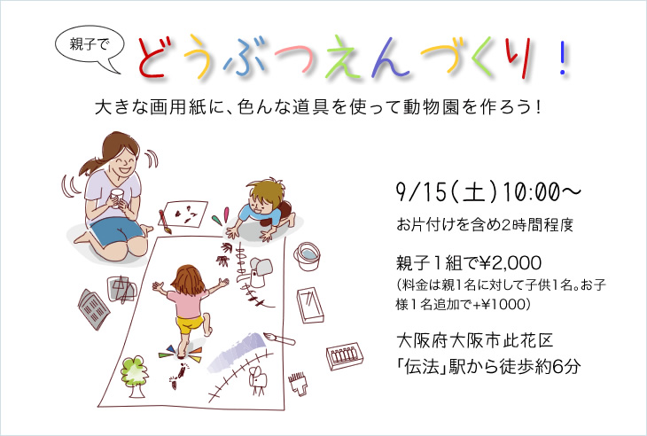 school_201209_1.jpg