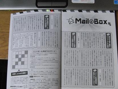 CIMG2084.jpg
