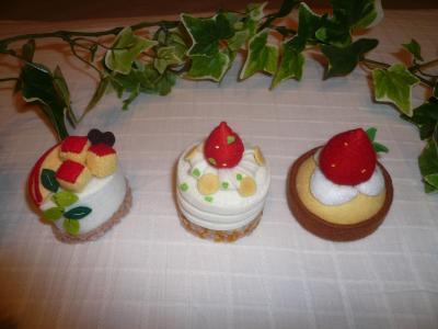 3このケーキ