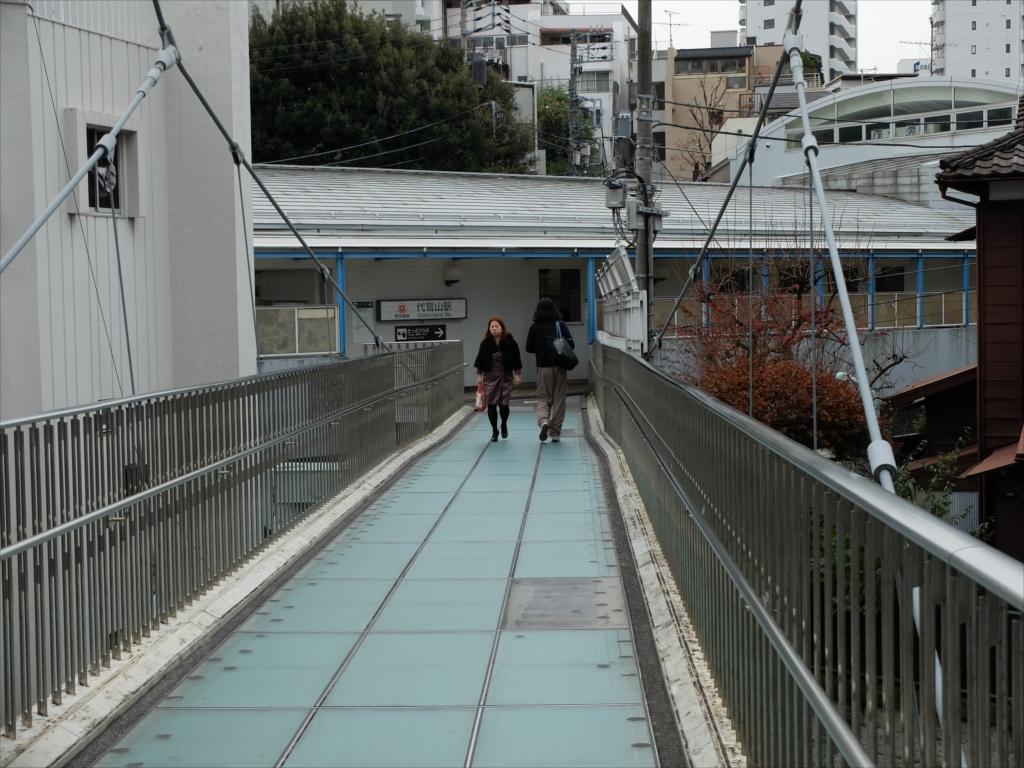 代官山駅に連絡する歩道橋_4