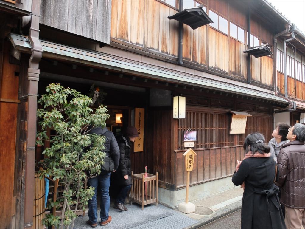 志摩の入り口