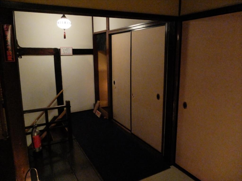 二階の様子_14