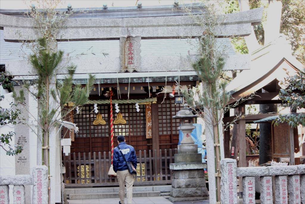 恵比寿神社_2