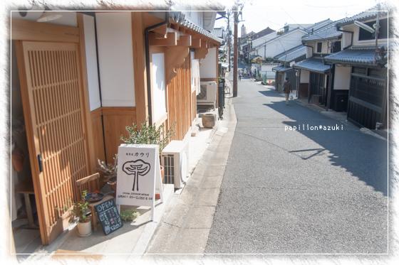 20141026_IMG_33.jpg