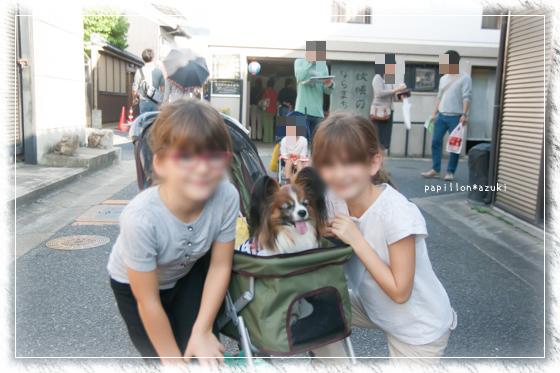 20141026_IMG_45.jpg