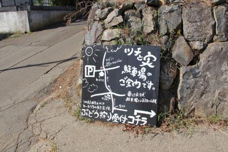 2012-09-08 富士見高原でキャンプ 086s