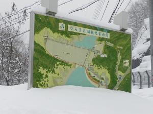 201202minakami23.jpg