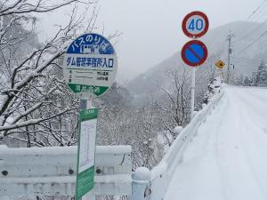201202minakami32.jpg