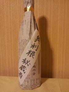 201202minakami49.jpg