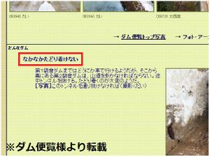 20121223kamogawa05.png