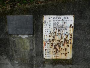 20121223kamogawa34.jpg