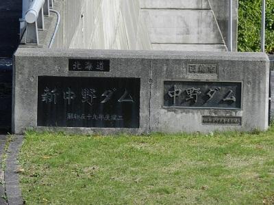 新中野05