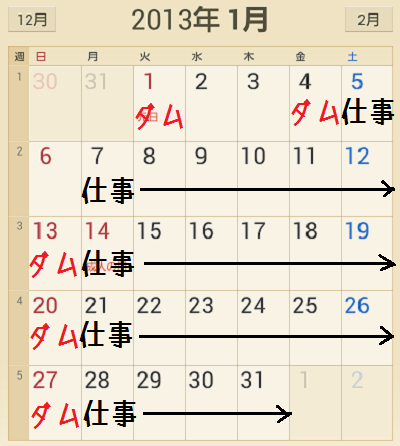 Screenshot_2013-03-23-18-06-41.png