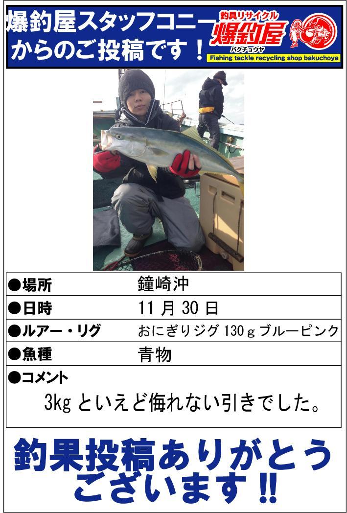 コニー20131204