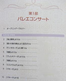 20121227(2)