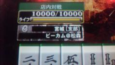 130324_112955.jpg