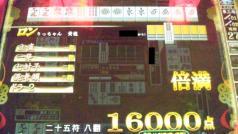 130417_224632.jpg