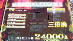 130417_230831.jpg