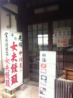 shusei2.jpg