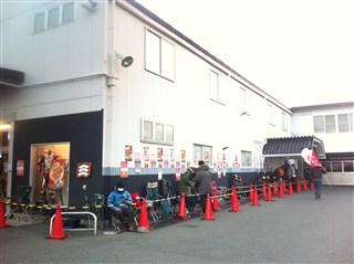 toshikoshi-21-1.jpg