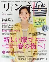 cover_012_201305_l[1]