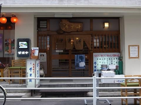 chirihama03.jpg