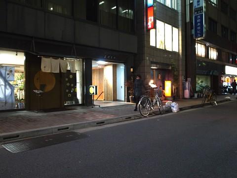 hakuhatsu17.jpg