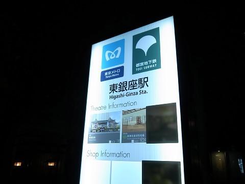 hayakawakoro11.jpg