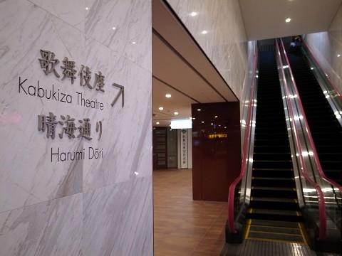 hayakawakoro14.jpg