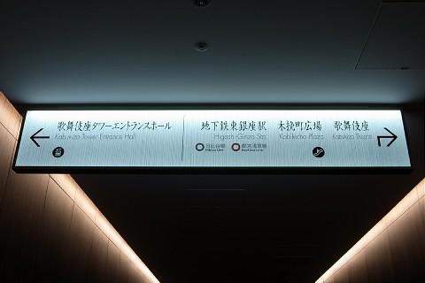 hayakawakoro16.jpg