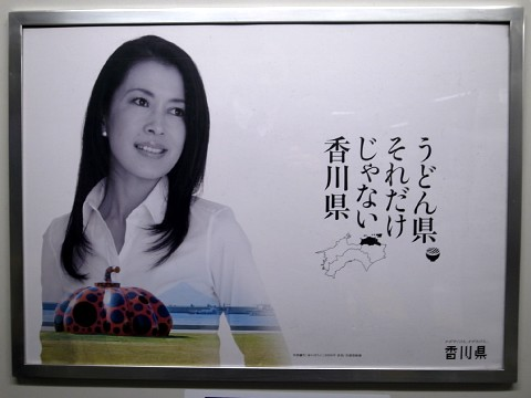 irifunesanukikakifu10.jpg