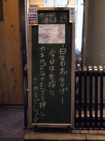 jinpeifuyu16.jpg