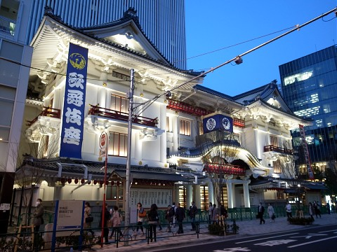 kabukichaya10.jpg