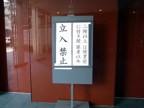 kabukichaya22.jpg